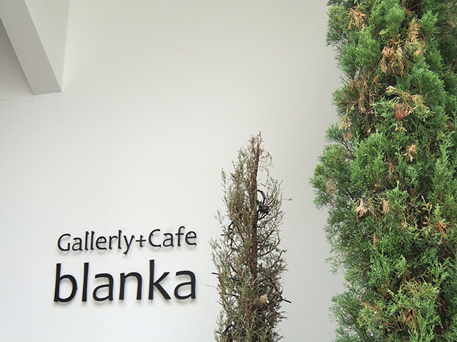 """gallery+cafe blanka"