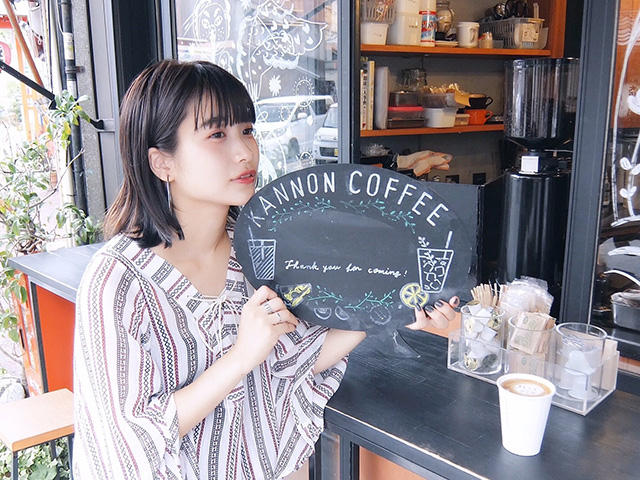 KANNON COFFEE
