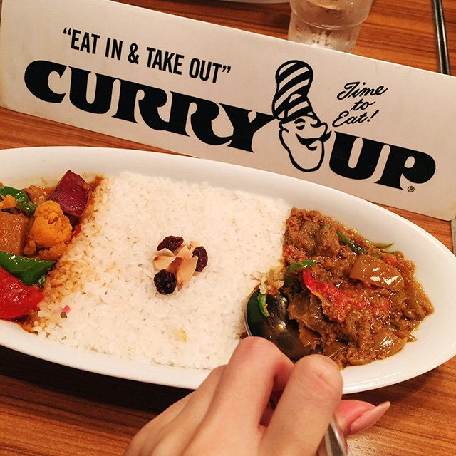 CURRY UP®